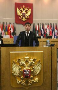Международной Ассоциации Кавказ (МАК) в одном лице, принял участие в «Парламентарии против наркотиков», который прошел в Государственной Думе РФ.