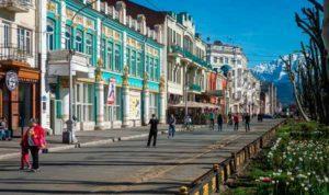 Лечение наркомании в Северной Осетии