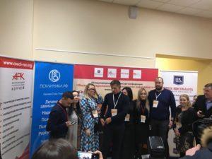 Наши сотрудники участвовали на международной практической конференции «Вызовы современности: психология зависимости»