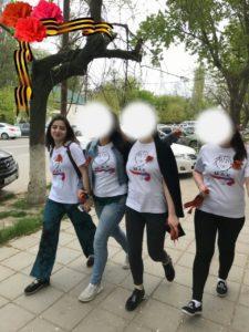 В Махачкале 28.04.2018г. была проведена акция  << Георгиевская лента>>