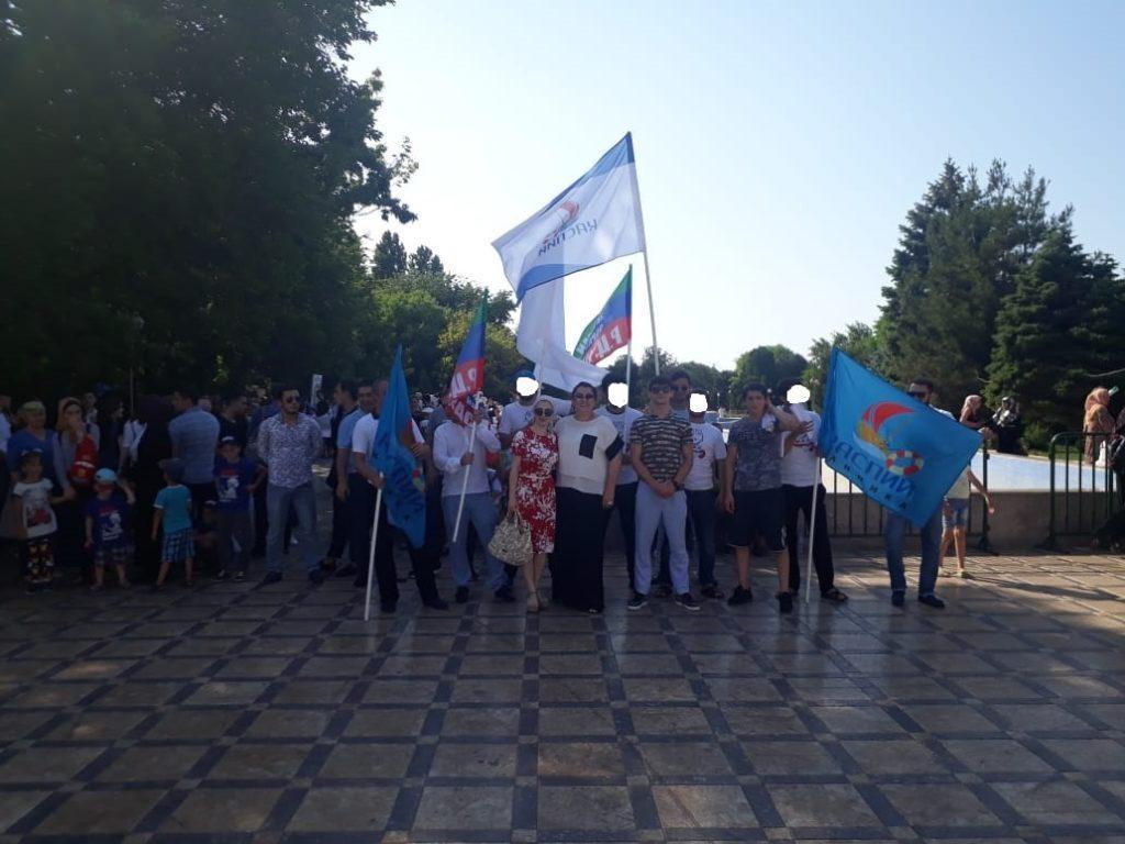 27 июня День Российской молодежи